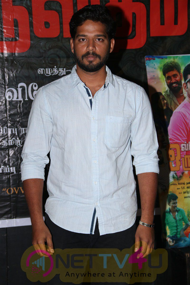 Ovvondrum Oru Vidham Movie Trailer Launch