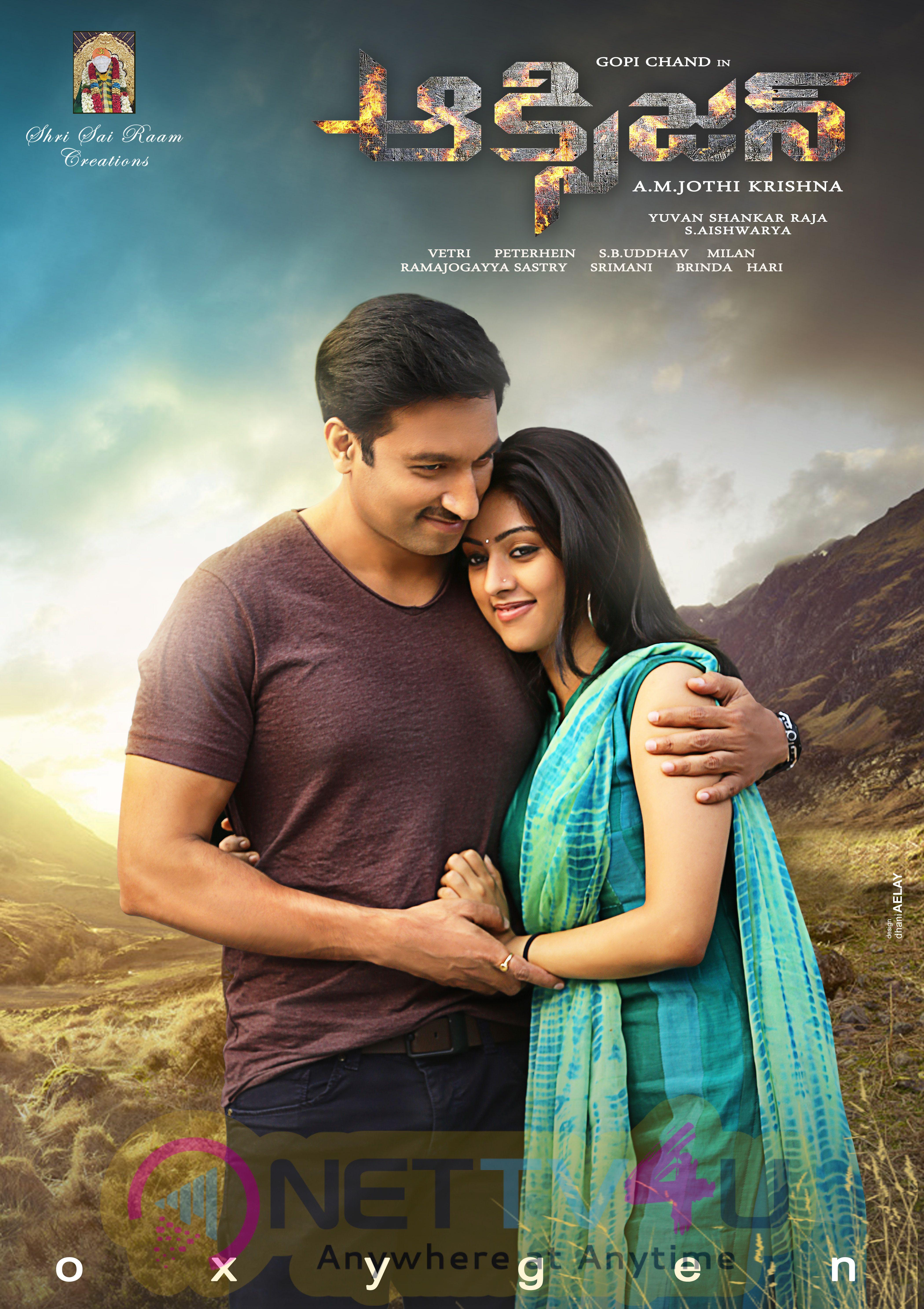 Oxygen Telugu Movie Attractive Posters & Stills