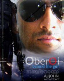 Oberoi Movie Review Malayalam Movie Review