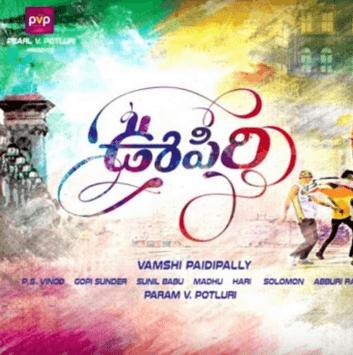 Oopiri Movie Review Telugu Movie Review