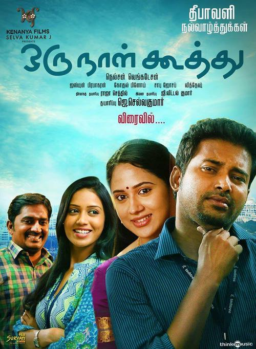 Oru Naal Koothu  Movie Review Tamil Movie Review