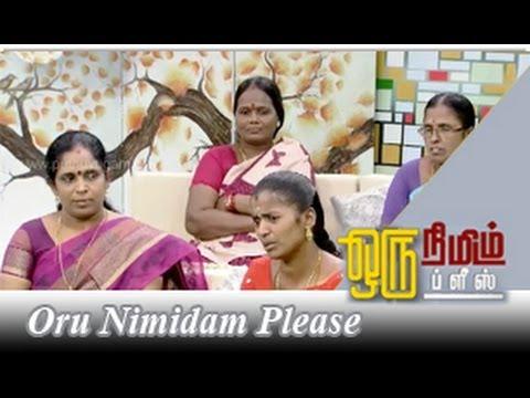 Oru Nimidam Please
