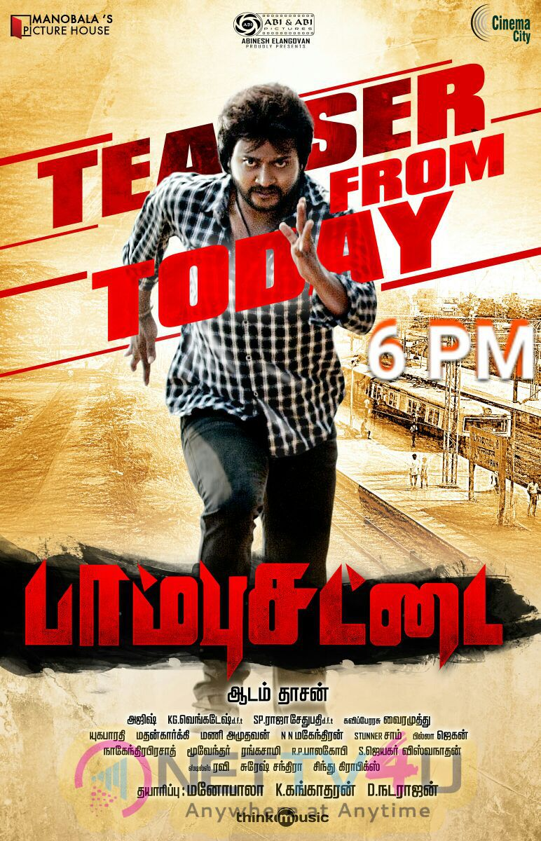 Paambhu Sattai Movie Teaser Today Release  Poster Tamil Gallery