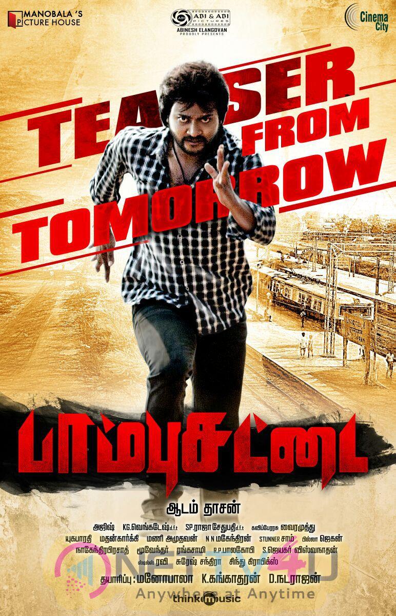 Paambhu Sattai Tamil Movie Teaser Tomorrow Release  Poster