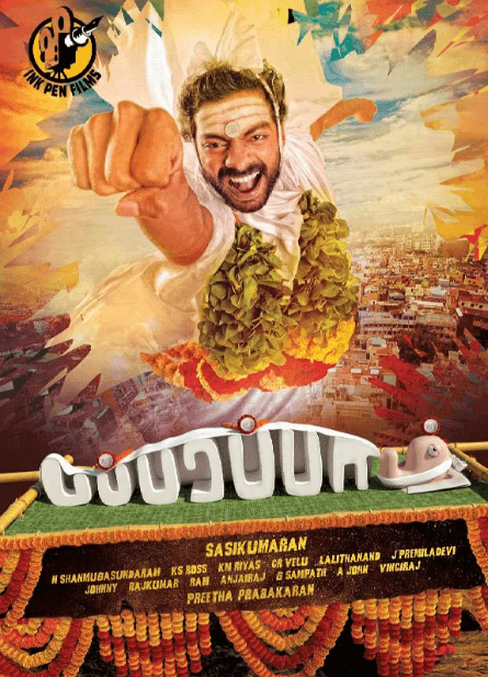 Papparapaam Movie Revie Tamil Movie Review