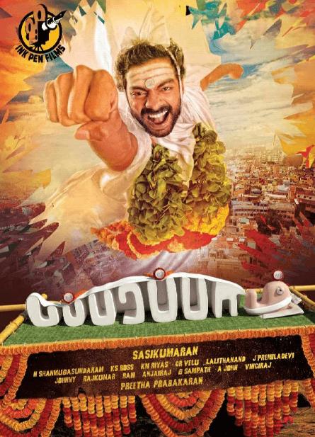 Papparapaam Movie Revie Tamil Movie Review