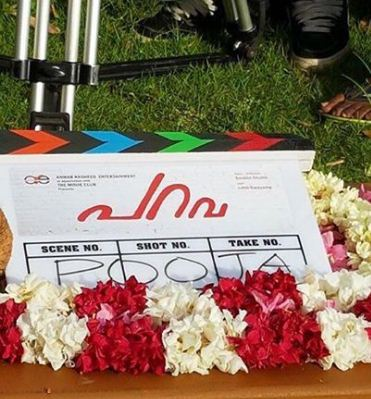 Parava Shooting Started!