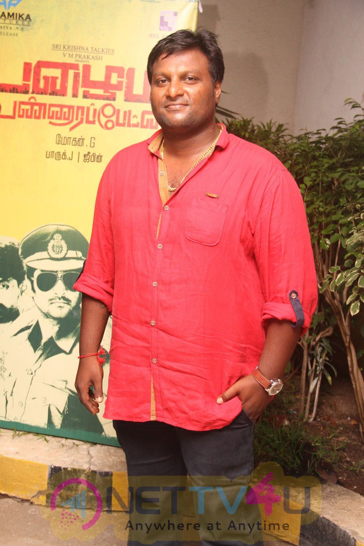 Pazhaya Vannarapettai Movie Audio Launch Excellent Photos