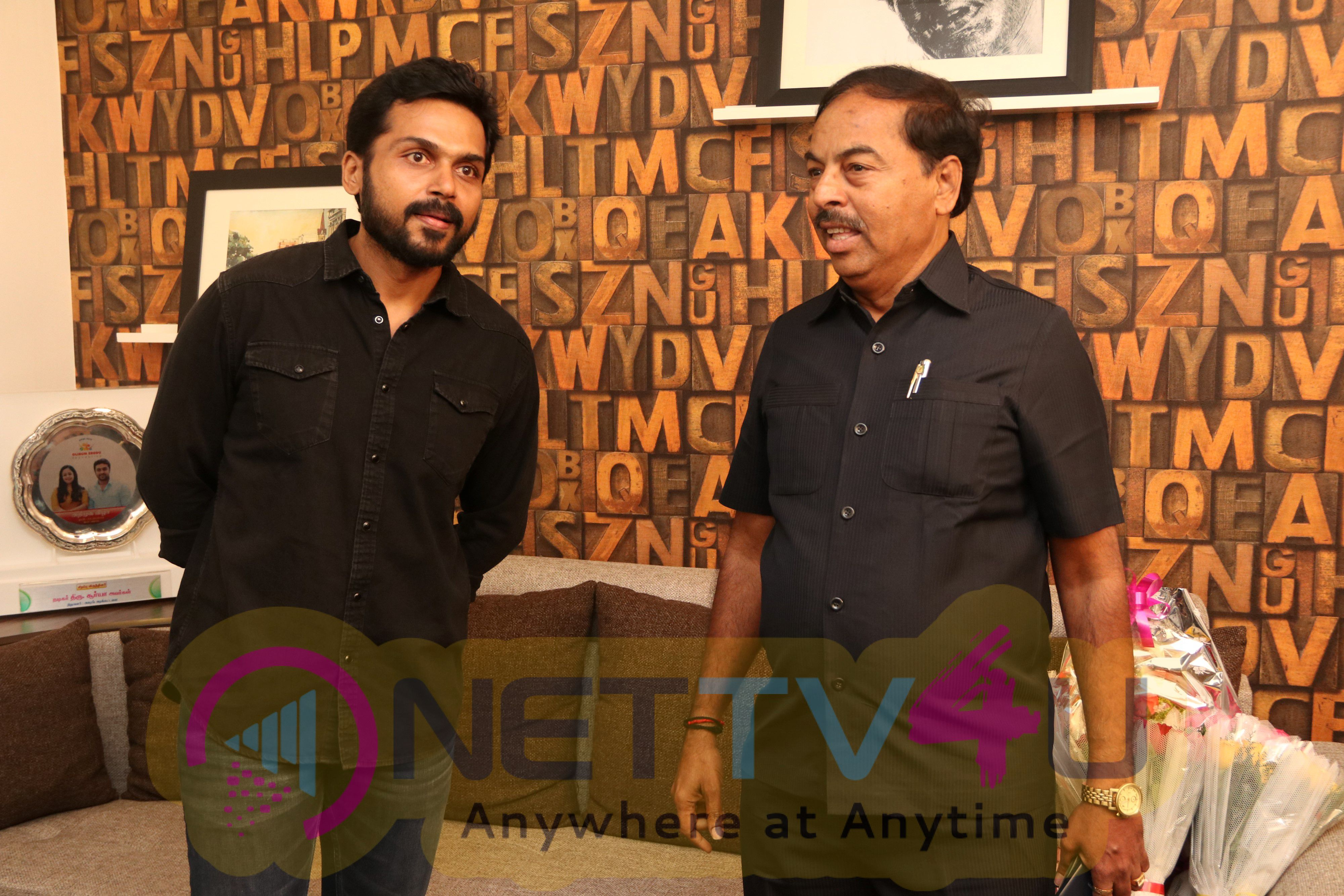 Photos Of Audio Launch Of Nandha Kallattam Tamil Movie Launched By Karthi