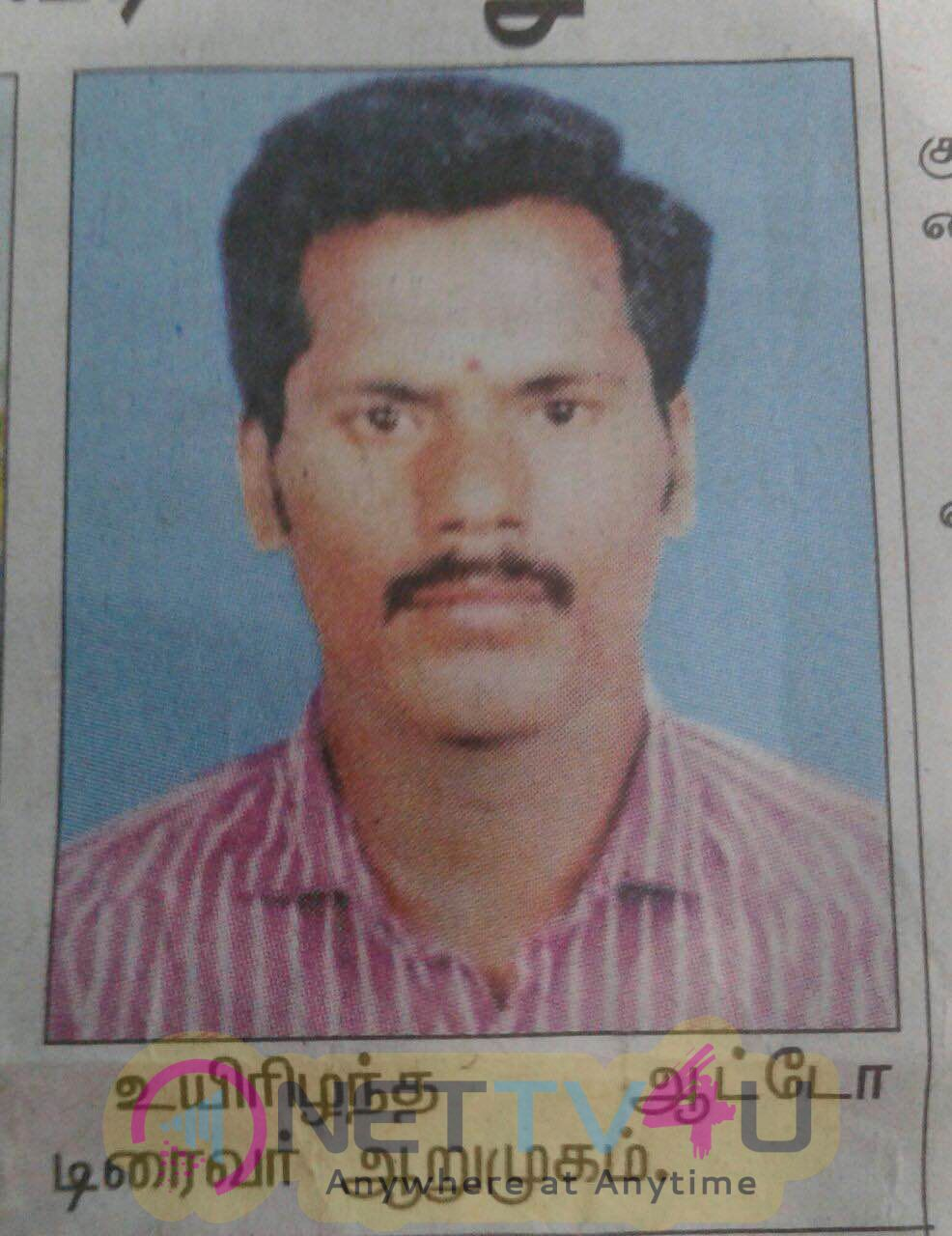 Arumukat Auto Driver Died In The Crash Of The Daughter'S Education Expenditure. South Indian Artistes Association General Secretary And Actor Vishal.