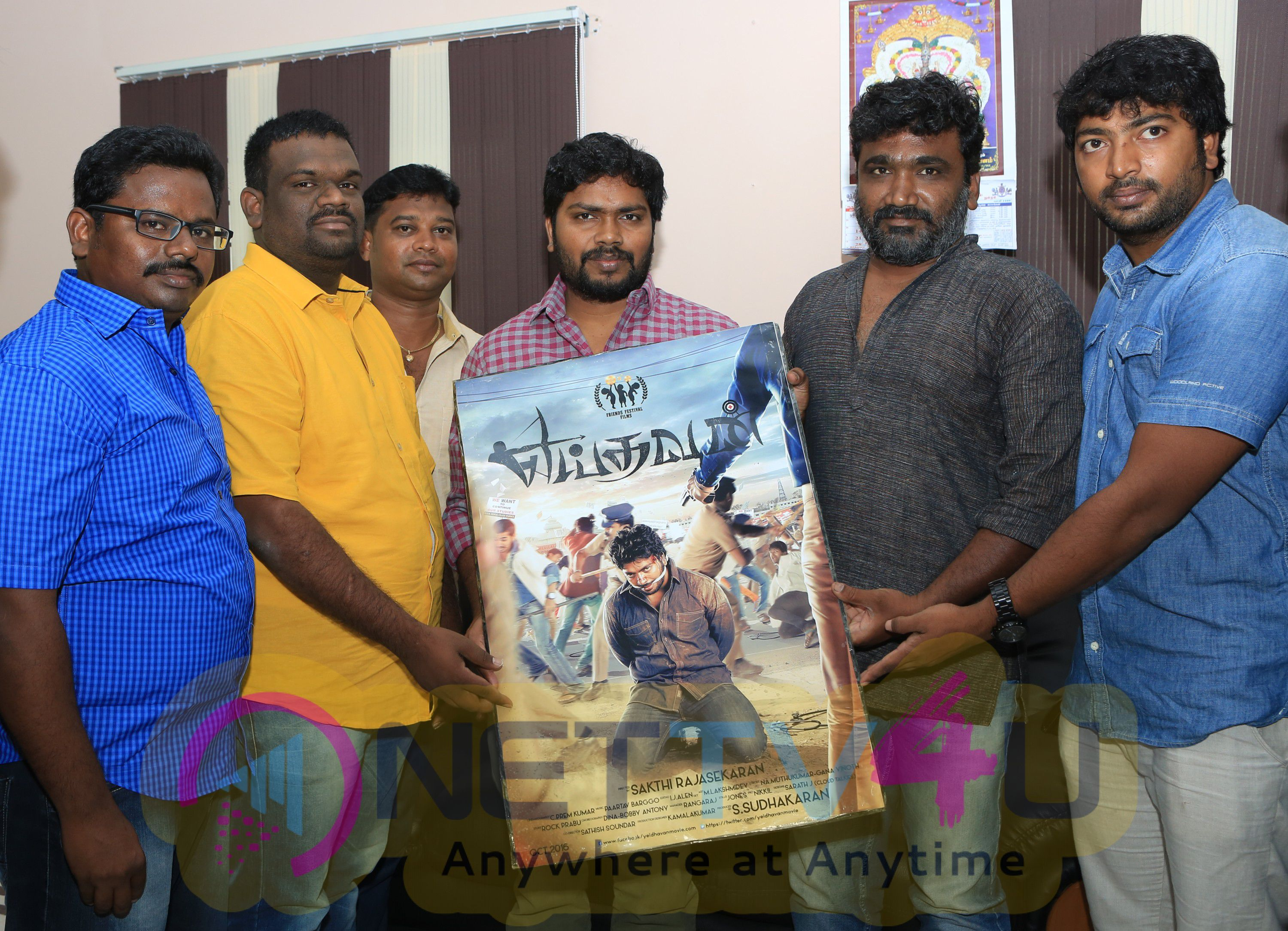 Photos Of Yeidhavan Movie First Look Poster Launched By Pa Ranjith