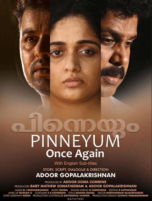 Pinneyum Movie Review Malayalam Movie Review