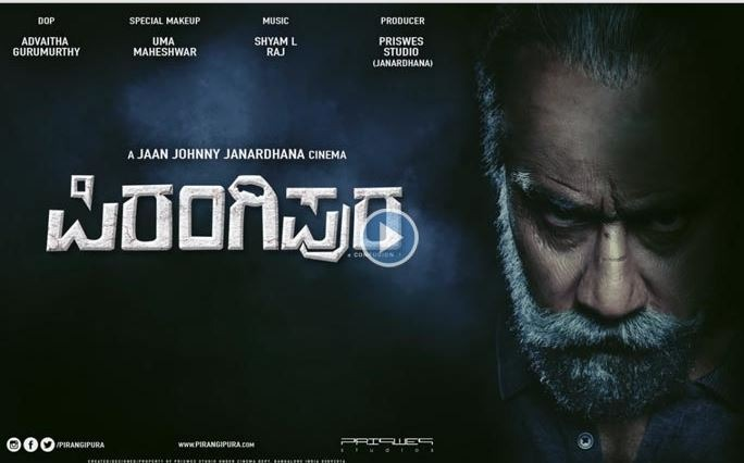 Pirangipura Movie Review