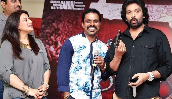 Pooja Gandhi And JD Chakravarthy Film Launched!..