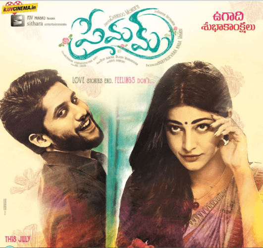 Premam Telugu Movie Review Telugu Movie Review