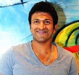 Puneeth Rajkumar Kannada Actor