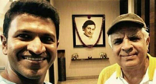 Puneeth's Rajakumara Shooting At His Sadashivanagar Home!