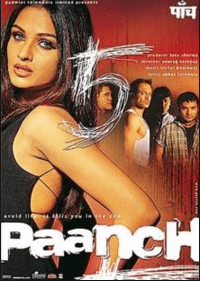 Paanch Movie Review Hindi Movie Review