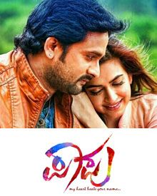 Paapu Movie Review Kannada Movie Review