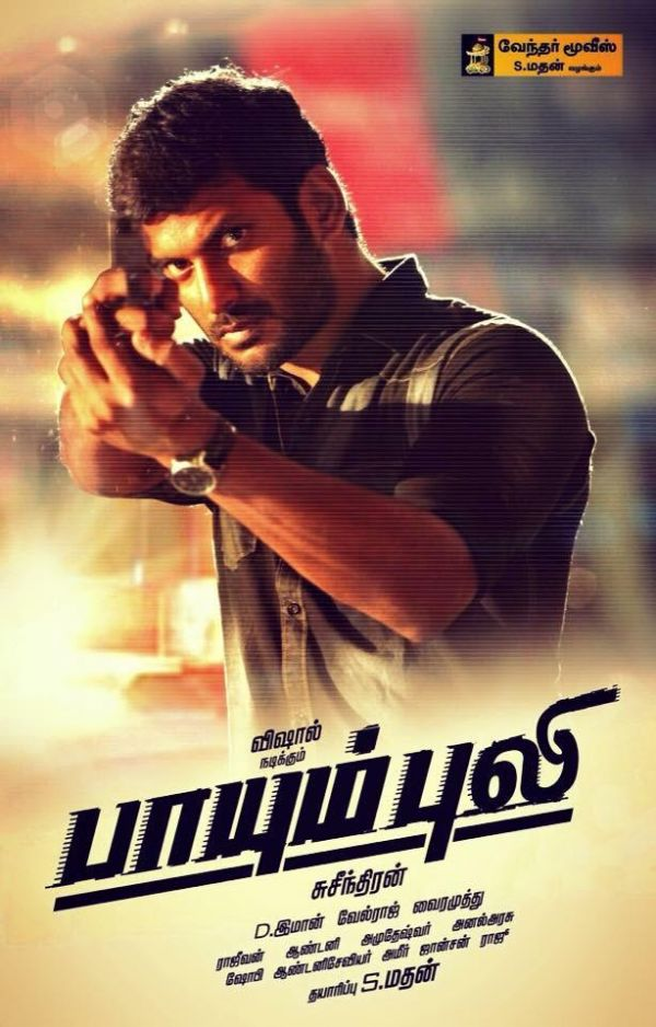 Paayum Puli Movie Review Tamil