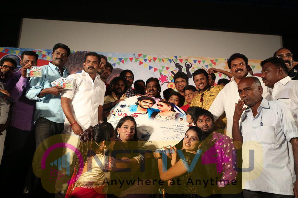 Padani Movie Audio Launch Tamil Event Pictures