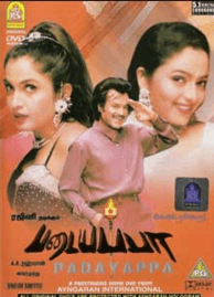 Padayappa Movie Review