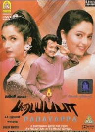 Padayappa Movie Review