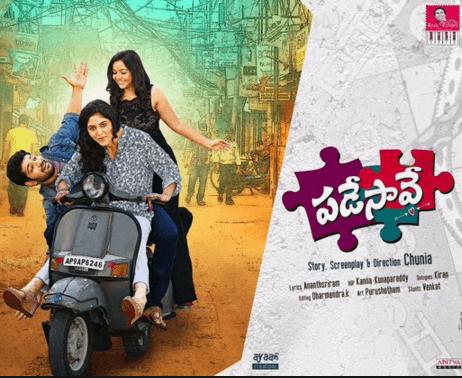 Padesave Movie Review Telugu Movie Review