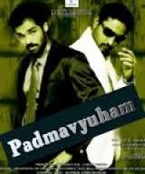 Padmavyuham Movie Review Telugu Movie Review