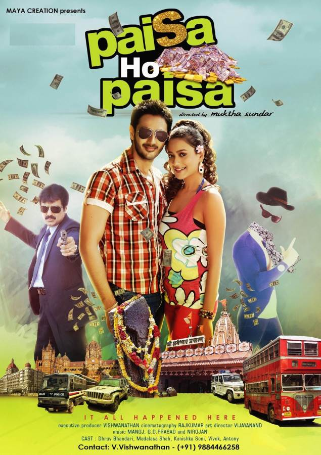 Paisa Ho Paisa Movie Review Hindi