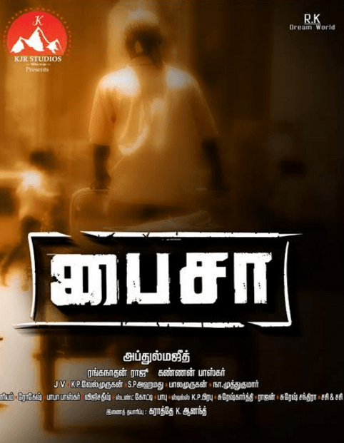 Paisa Movie Review Tamil Movie Review