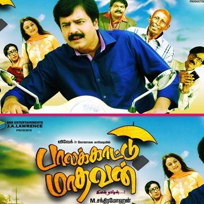 Palakkattu Madhavan Movie Review Tamil
