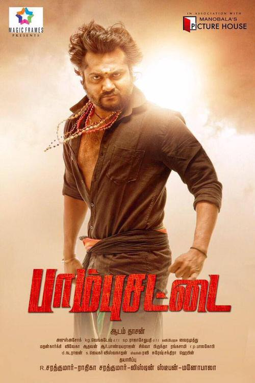 Pambu Sattai Movie Review Tamil Movie Review