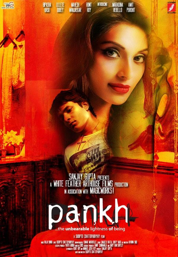 Pankh Movie Review Hindi