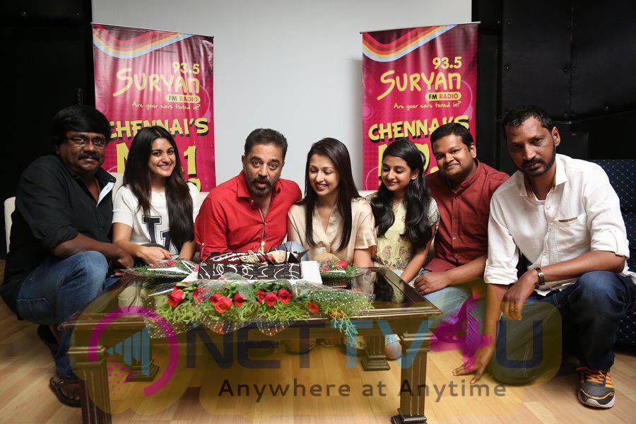 Papanasam Movie Audio Launch Images