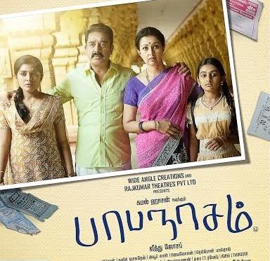Papanasam movie review Tamil