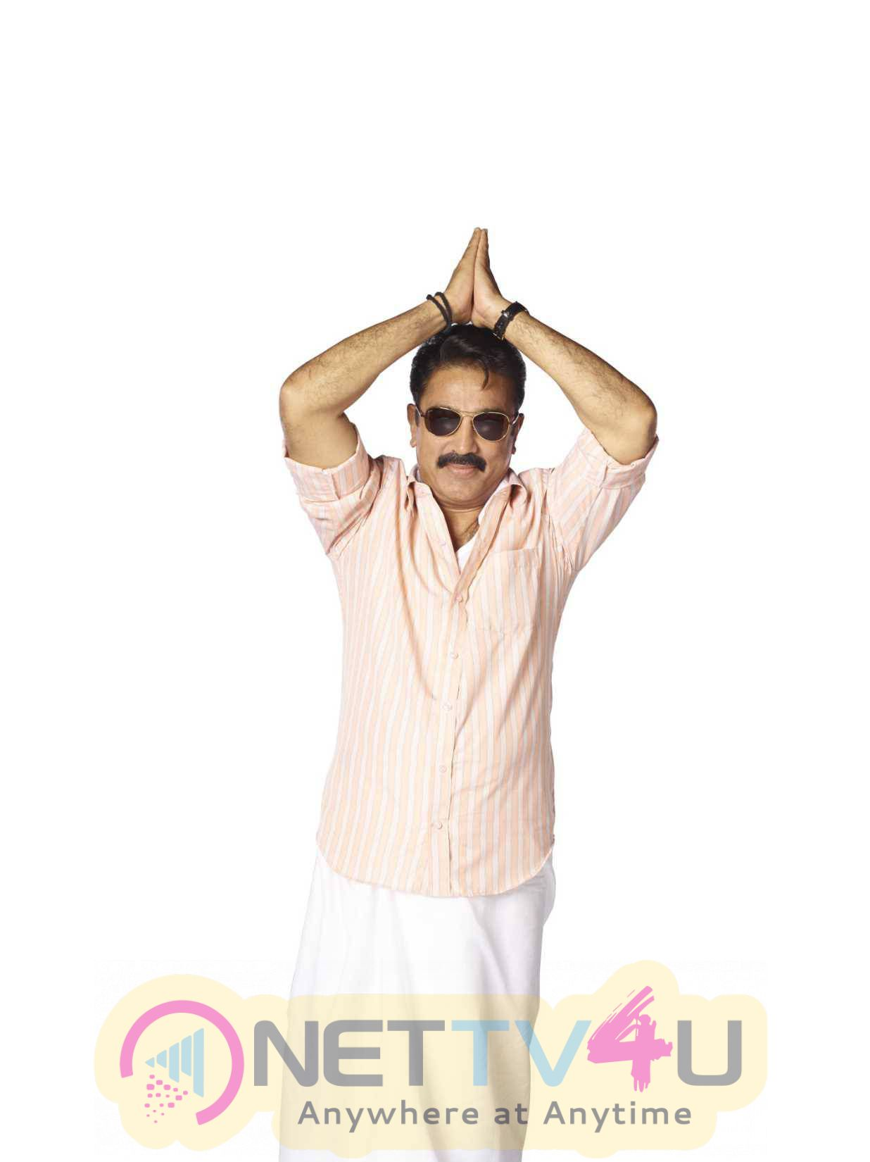 Papanasam Tamil Movie Latest Stills