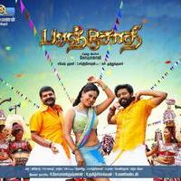 Paranjothi Movie Review Tamil