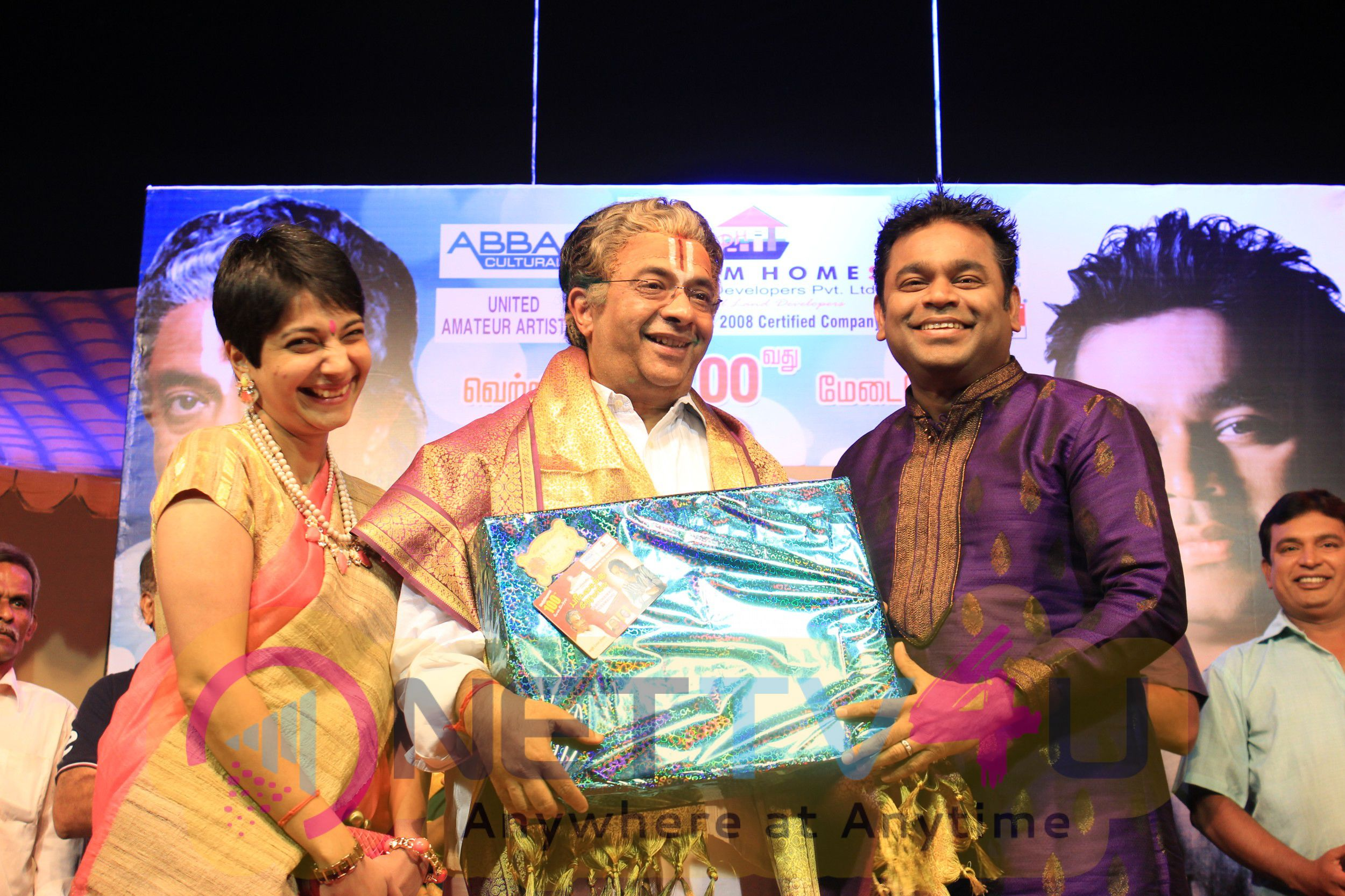 Paritchaikku Neramaachu 100th Successful Stage Show Of YGM Still