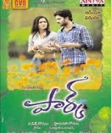 Park Movie Review Telugu Movie Review