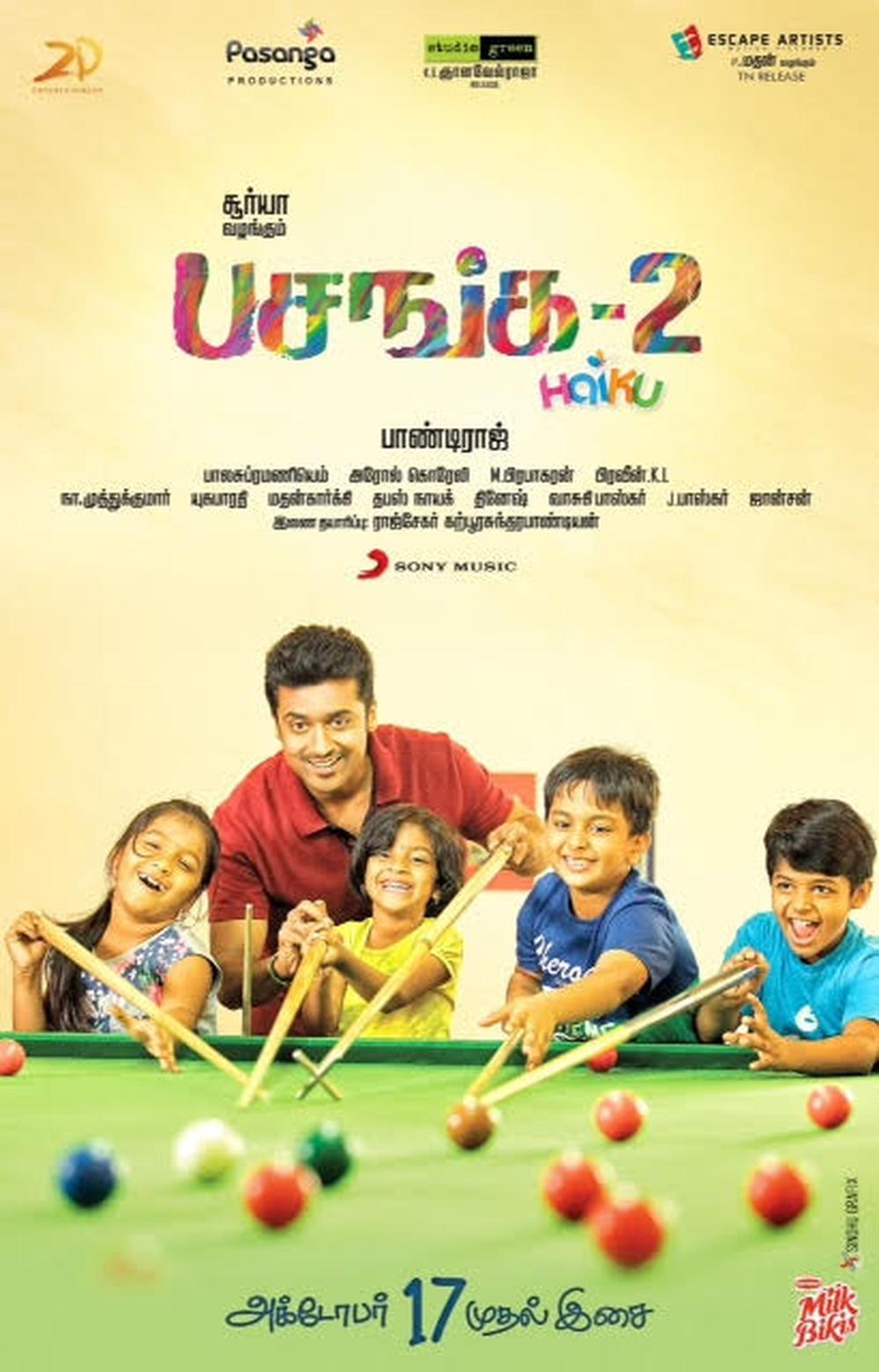 Pasanga 2 Movie Review Tamil Movie Review
