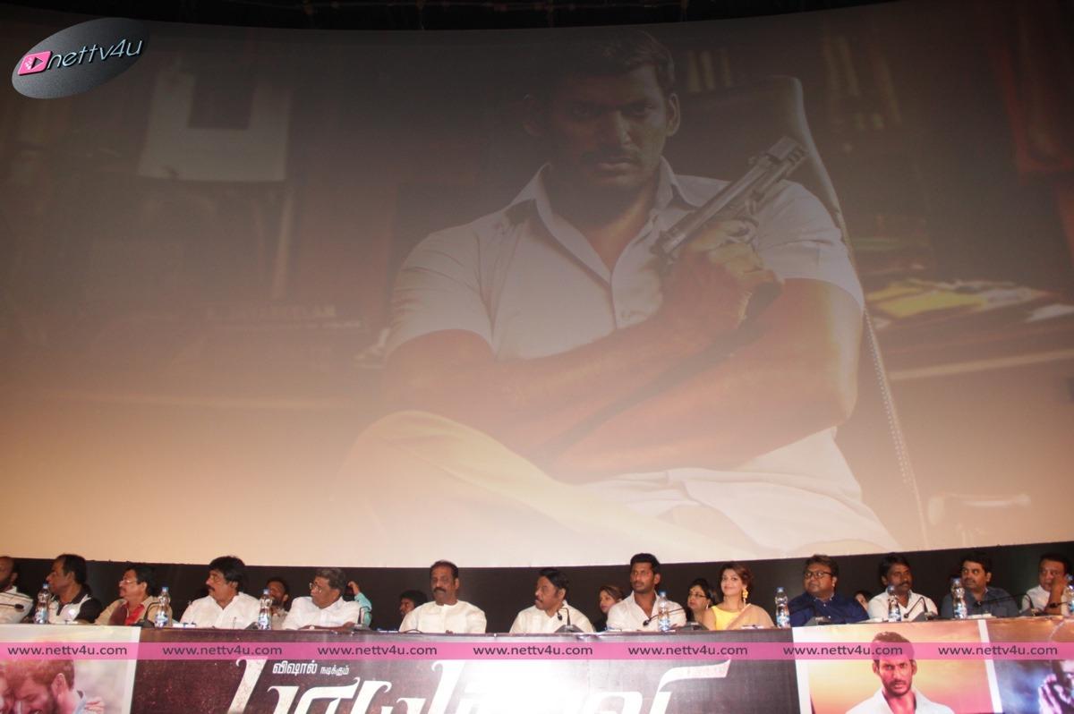 Payum Puli Movie Audio Launch Photos