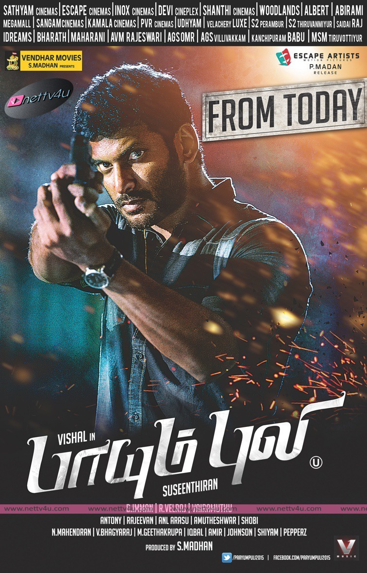 Payum Puli Movie Stills and Posters First Look