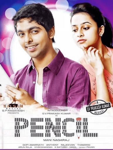 Pencil Movie Review Tamil Movie Review