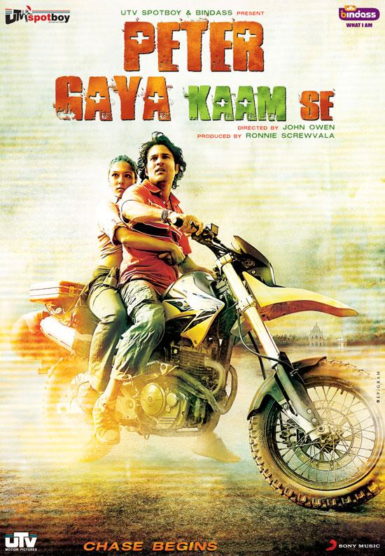 Peter Gaya Kaam Se Movie Review Hindi