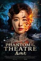 Phantom Of The Theatre Movie Review English Movie Review