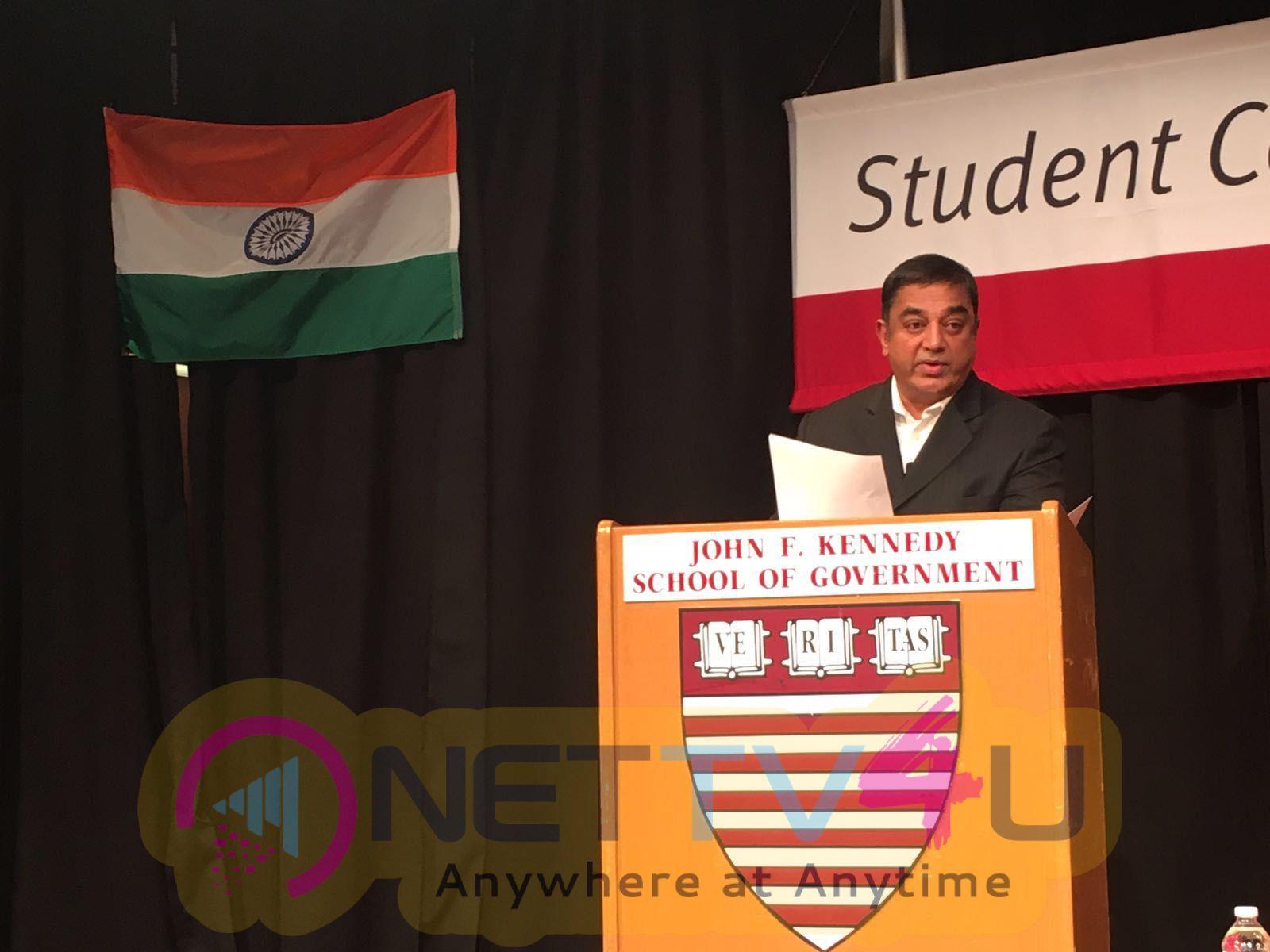 Photos Of Dr.Kamal Hassan Speech At Harvard University
