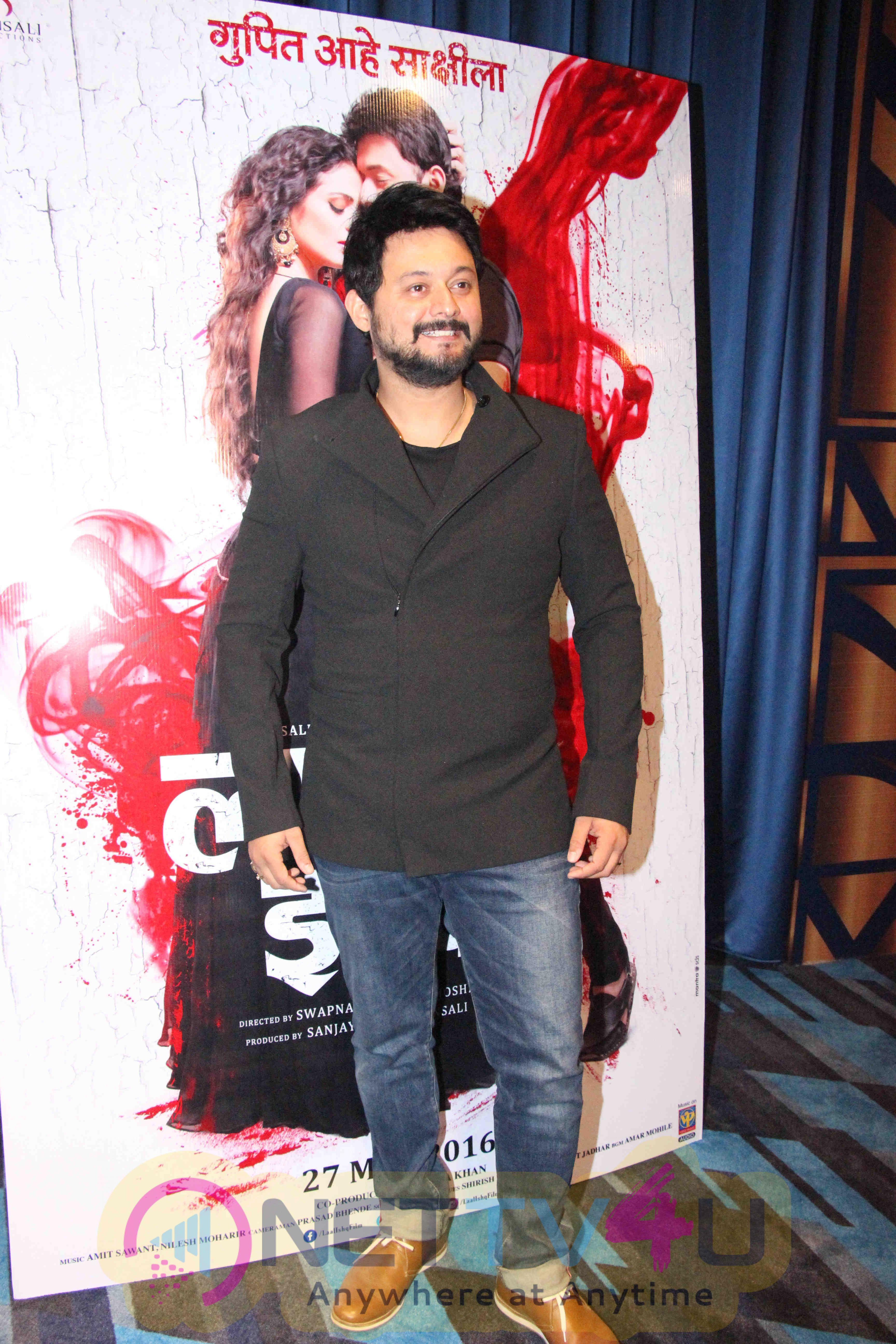 Photos Of Trailer Launch Of Marathi Film Lal Ishq Gupit Ahe Sakshila Hindi Gallery