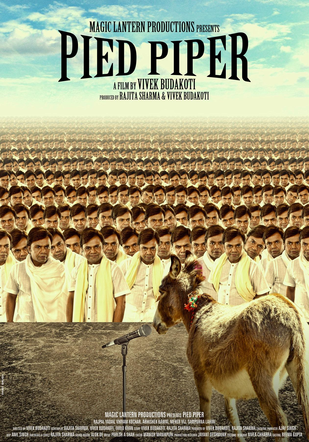 Pied Piper Movie Review Hindi