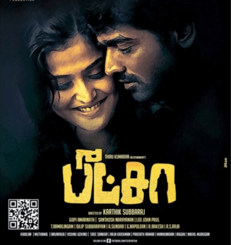Pizza Tamil Movie Review Tamil Movie Review